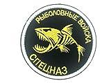 Parche bordado para cosplay de las tropas de pesca de las fuerzas especiales rusas