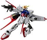 1/144 HG Remaster #01 Aile Strike Gundam (japan import)
