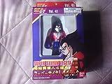 Dragon Ball GT Super Battle vol. 41 - Figura de Super Saiyan Vegeta 4 edición 1998