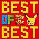 Pokemon Tv Anime Shudaika Best Of 1997-2012