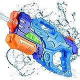 Joyjoz Pistola de Agua Alta Capacidad 1000 ml Pistola de Agua para Niños Adultos Tirador de Agua para Piscina de Verano Fiesta en la Playa Juguete de Agua