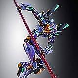 Ban dai Metal Build Evangelion Tipo de prueba [EVA2020]