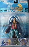Ban Dai Final Fantasy X Seymour 6' Action Figure by Ban Dai