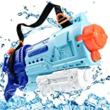 Joy joz Pistola de agua de 1000 cc Pistola de agua Blaster Waterguns con gran capacidad y correa para piscina, playa, diversión acuática, para niños y adultos (azul claro)