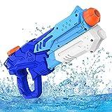 Pistola de Agua, 600ml Pistolas de Agua para Niños Niñas, Potente Chorro de Agua con un Alcance Largo 8m-10m, Water Pistol Gun para Batalla de Agua, Fiestas de Verano al Aire Libre