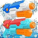 Juguete Pistola De Agua NiñOs,Con 830Ml Super Power Water Gun Alcance Largo 10 Metros Piscina Playa Lanzador,Chorro Verano Juguetes Juego Para NiñOs Adultos (2 Pack)