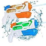 ARANEE Pistola de Agua para Niños, Potente Chorro de Agua con un Alcance Largo 9m, Water Pistol Gun para Batalla de Agua, Fiestas de Verano al Aire Libre, Capacidad de 350ml