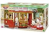 Sylvanian Families- Ride Along Tram Mini muñecas y Accesorios, Multicolor (Epoch para Imaginar) , color/modelo surtido