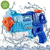 Ulikey Pistolas de Agua para Niños Adultos, Pistola de Agua, Capacidad 900ml - Chorros de Agua Que Alcanzan una Distancia de hasta 8-12m, Adecuado para Niñas/Niños Juguete de Verano para Playa